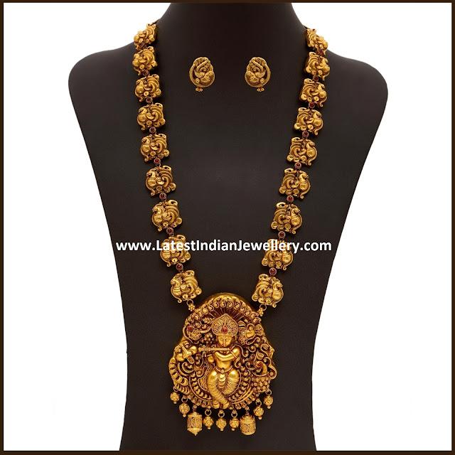 Nagas Work Krishna Haram
