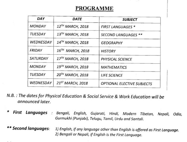 West Bengal Madhyamik Exam Time Table March 2018