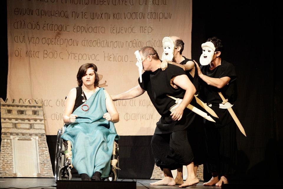 http://federacionnacionalartediscapacidad.blogspot.com.es/2014/03/27-de-marzo-dia-internacional-del-teatro.html