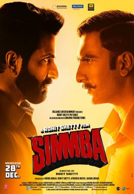 Simmba Reviews