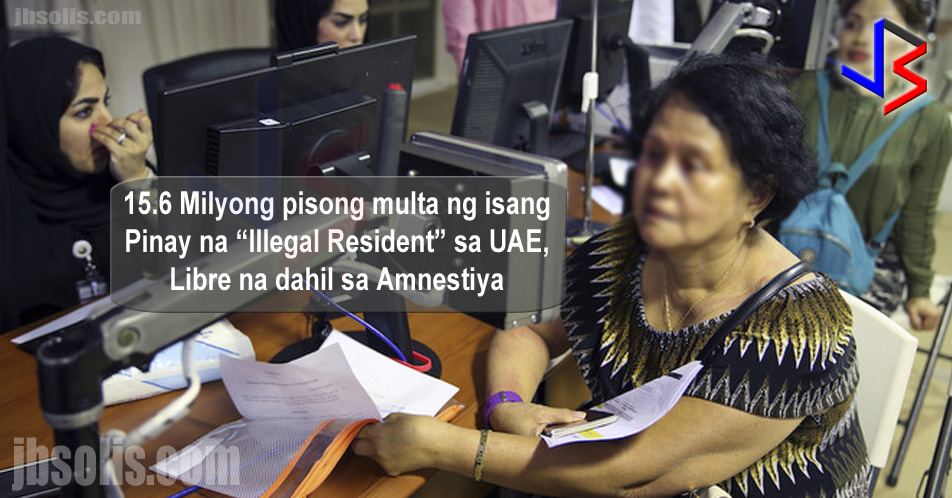 The General Directorate of Residency and Foreigners Affairs (GDRFA) in Ras Al Khaimah has decided to waive a Filipina's Dh1.08 million fine for overstaying illegally in the Emirates for 31 years. She is one of four beneficiaries of the ongoing three-month amnesty in the UAE whose penalties have been waived. As part of the amnesty, they will be allowed to return and work in the UAE in the future, with the proper travel documents of course.   She had entered the UAE on a visit visa in 1985. She then worked as a housemaid with an Arab national as per a legal residency visa in the first two years, but later became an illegal resident since then - for a total of 31 years.   Due to the long time spent working while being an illegal resident, she would have to pay 1.08 million Dirhams or an equivalent of 15.6 Million pesos in accumulated penalty (Exchange rate Dh1 = P14.45). This was the case before the UAE government decided to start the amnesty campaign.  There are almost 700,000 overseas Filipinos workers (OFW) living in the United Arab Emirates (UAE), 450,000 of which live in Dubai comprising 21.3% of the total population of Dubai. It is the largest population of Filipinos in the UAE, followed by Abu Dhabi and Al Ain. OFWs in the UAE sent over US$500 million in remittances to the Philippines.  Expatriates who are staying illegally in the UAE are encouraged to apply for the amnesty. For more information and guidance about what the amnesty is all about and how to avail of it, please check out these posts:    This post is filed under: UAE, Dubai, Abu Shabi, Amnesty, Illegal Resident, work in the UAE, beneficiary, Dirham, exchange rate, Tourist Visa