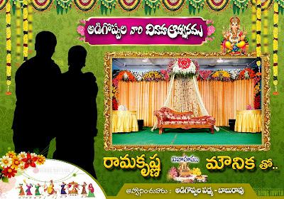 wedding-flex-banner-design-psd-template-free-downloads