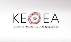 to-kethea-zita-na-stamatisi-i-atimosi-ton-orothetikon-ginekon