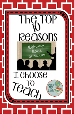 Every teacher has his or her own reasons for teaching, and in this blog post, I'm sharing my top 10 reasons why I CHOOSE to teach. I've had other people recommend I do something else, but teaching has a special place in my heart, and I explain why in this post. I'd love for you to comment after you read it and share why you teach!