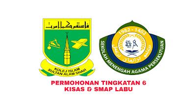 Permohonan Tingkatan 6 KISAS & SMAP LABU 2019