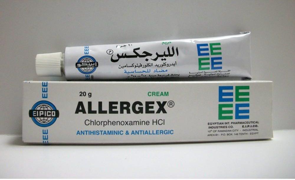 سعر كريم الليرجيكس Allergex أقراص لعلاج الحساسية