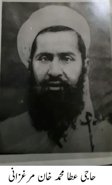 Atta muhammad marghazani