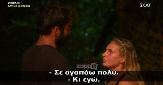 Survivor: Αποχώρησε ο Atakan, ξέσπασε και έκλαιγε η Δάλακα «Σ' αγαπώ πολύ» – «Κι εγώ»