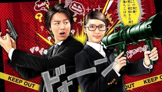 Download Dorama Jepang Senryokugai Sosakan Batch Subtitle Indonesia