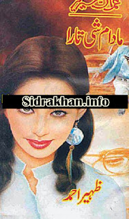 Madam She Tara Imran Series