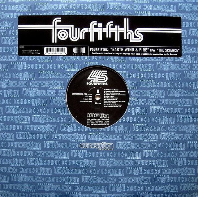 """Fourfifths 'Earth Wind & Fire' 12"""" (1997)"""