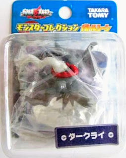 Darkrai figure Tomy Monster Collection Battle Scene series