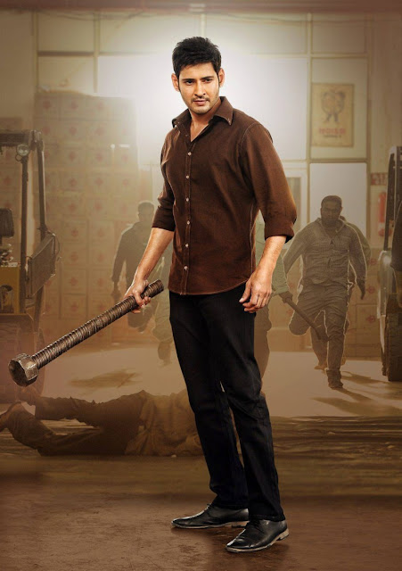 Mahesh Babu Height and Weight and Body Measurements