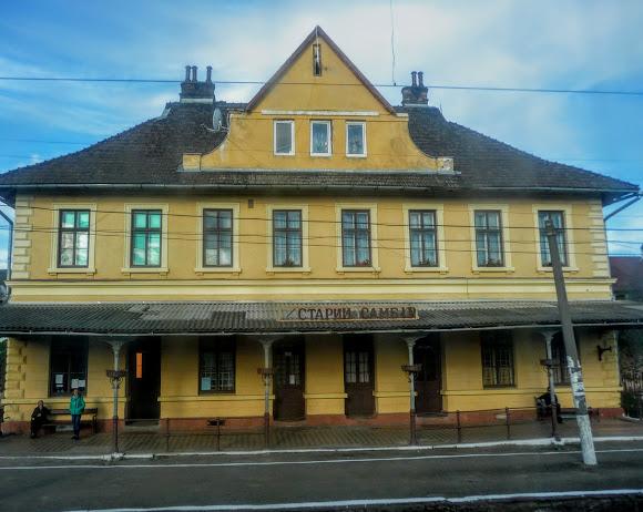 Вокзал станції Старий Самбір