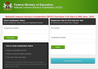 NCEE INTERVIEW RESULT