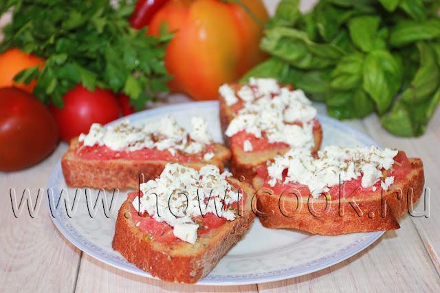 рецепт критикос дакос греческой закуски