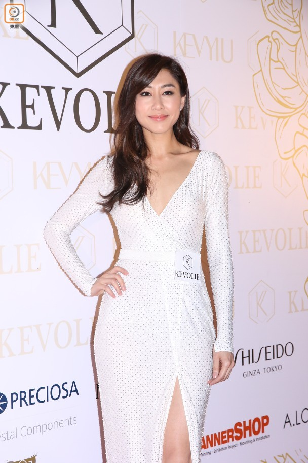 Asian E-News Portal: Nancy Wu and her boyfriend are going ...