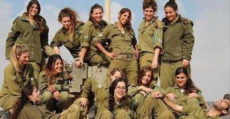 هل تعلم لماذا اسرائيل تجند الفتيات والسيدات فى الجيش ؟ مفاجأة صادمة !! شاهد الحقيقة وراء ذلك