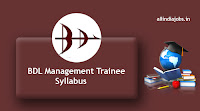 BDL Management Trainee Syllabus