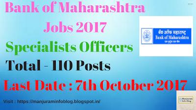 Bank Of Maharashtra Recruitment 2017