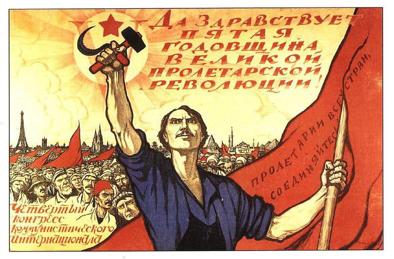 100 χρόνια μετά την Οκτωβριανή Επανάσταση, βρισκόμαστε πάλι μπροστά στον ίδιο εφιάλτη. Το αντιχριστιανικό μίσος, άλλοτε δεξιό και άλλοτε αριστερό, σαρώνει τον πλανήτη, την Ενωμένη (;) Ευρώπη αλλά και την πατρίδα μας. Το μέλλον φαίνεται ζοφερό. Όμως και αυτή η επίθεση θα βρει τη δύση της. Το λυκόφως της πλησιάζει.