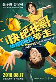 Watch Go Brother! Online Free 2018 Putlocker