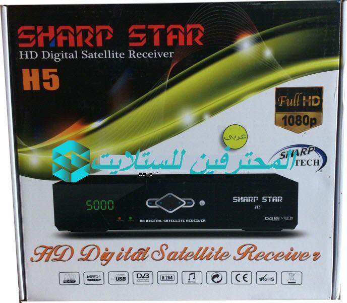 فلاشة شارب SHARP STAR H5  الاصلية