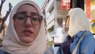 Υποψήφια του Γερουλάνου φόρεσε μαντίλα μέσα στην Αθήνα