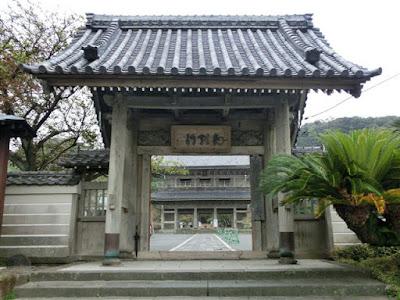 光明寺総門