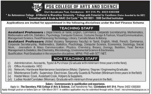 psg college of arts and science coimbatore wanted
