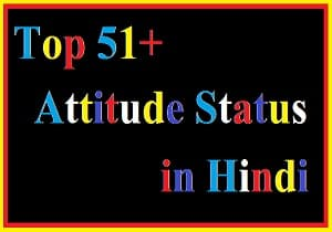 Top51+ High Attitude Status in hindi for Whatsapp | Facebook
