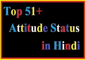 Top51+ High Attitude Status in hindi for Whatsapp | Facebook