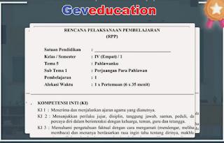 Geveducation:  Kumpulan RPP Tematik Kurikulum 2013 K13 Revisi Kelas 1 2 3 4 5 6 SD Semester 1 dan 2
