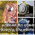 10 most expensive watches in the world!