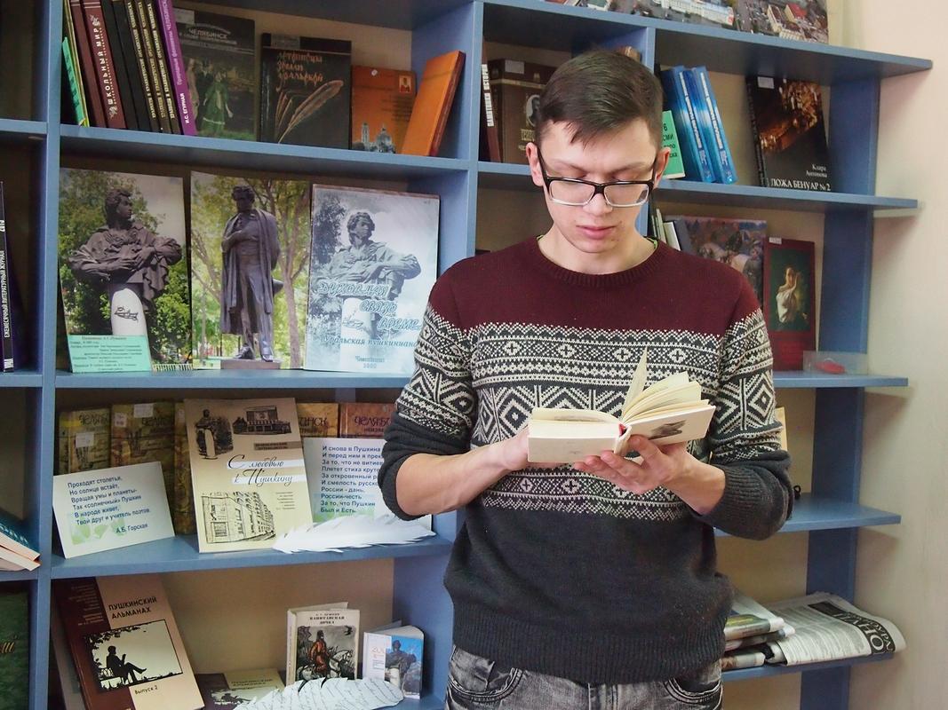 Гарри поттер и орден феникса читать английский язык