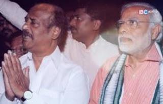Rajini Going to Politics Shocking News
