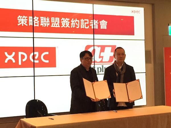 樂陞科技投資不斷,與日本手遊上市公司 Altplus 策略聯盟