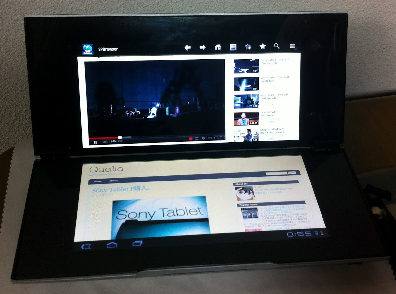 qua1ia sony tablet p 2 spbrowser. Black Bedroom Furniture Sets. Home Design Ideas