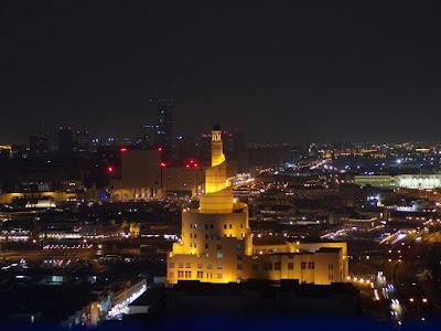 Centro Cultural Islámico Al Fanar doha