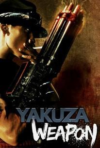 Yakuza Weapon - Gokudo heiki (2011) ταινιες online seires xrysoi greek subs