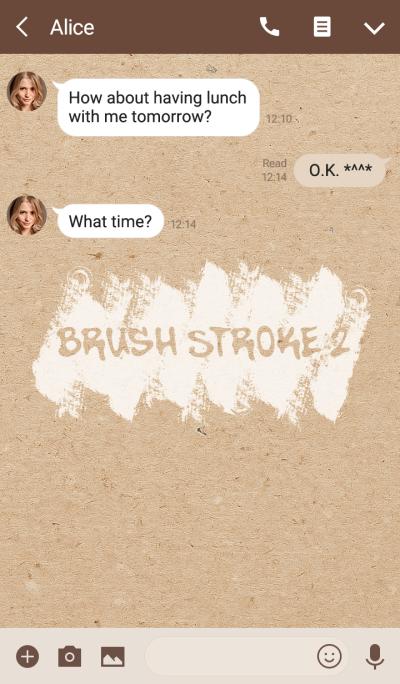 BRUSH STROKE 2