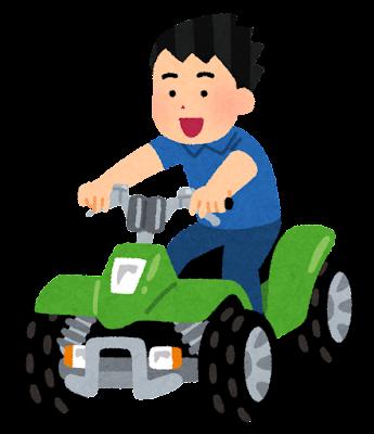 バギーに乗る人のイラスト