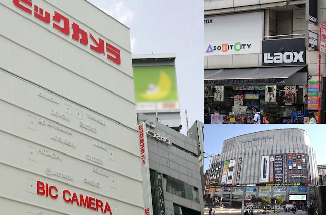 Tempat menarik untuk beli barang elektronik di Jepun
