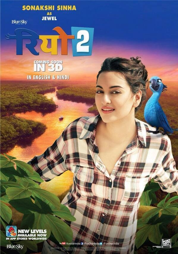 First look poster of Rio 2 featuring Sonakshi Sinha!