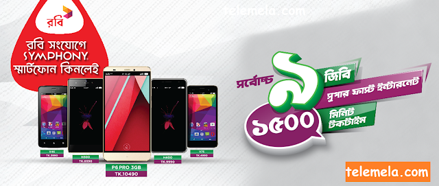 Robi-Symphony Handset Bundle and Internet Offer