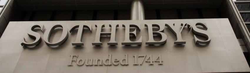 Είχε βγει στο σφυρί παλαιότερα και η τιμή πώλησής του άγγιξε το ποσό ρεκόρ  των 52 εκατομμυρίων στερλινών από τον Sotheby s στη Γενεύη τον Νοέμβριο του  2013 6e4e19d2606