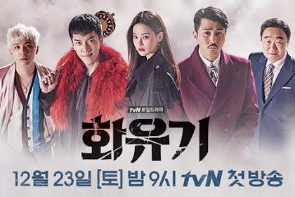 Drama Korea A Korean Odyssey ( Hwayugi ) Subtitle Indonesia