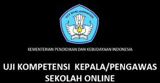 Tampilan muka UKKS/Pengawas Sekolah Online-http://www.librarypendidikan.com/