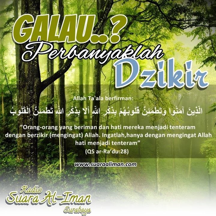 Kata Kata Bijak Islami Cara Untuk Mengusir Galau