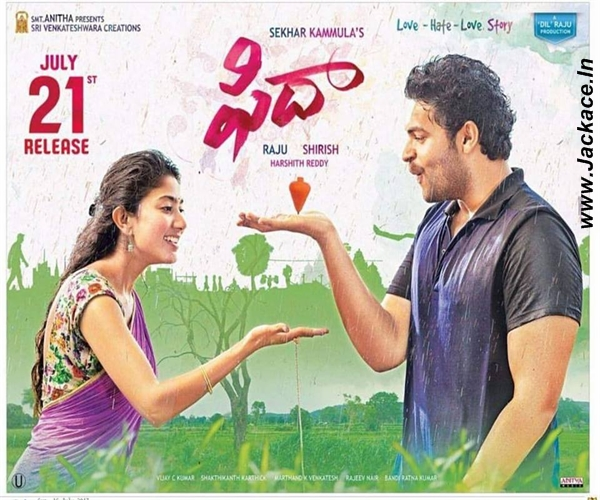 Avatar 2 Cast Release Date Box Office Collection And Trailer: Fidaa: Box Office, Budget, Cast, Hit Or Flop, Posters